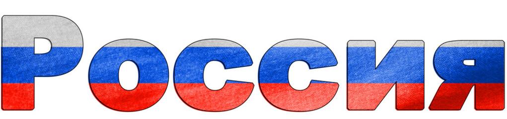 Schriftzug Russland