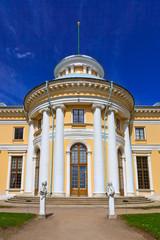 Museum-Estate Arkhangelskoye - Moscow Russia
