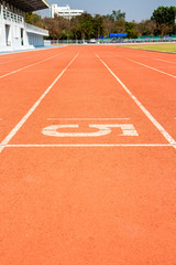 running track number 5