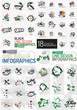 Vector mega set of modern business infographic templates