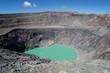 Santa Ana volcano crater in El Salvador