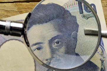 日本円 Japanese yen 일본 엔 Японская иена 日圓 ين ياباني
