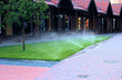 Irrigation system watering the lawn - 80481260