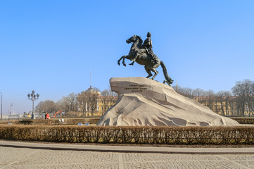 Monument to Peter the Great  (The Bronze Horseman)