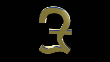 rotating symbol currency pound