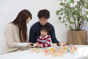 家族で遊ぶ