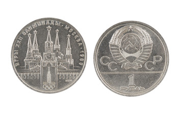 Old Soviet commemorative coin, dedicated to the XXII Olympic