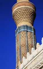 Gok Madrasa or Sky
