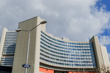 Building in Wien