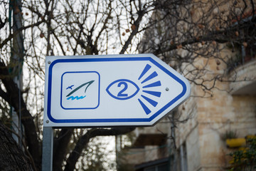 Viewpoint sign in Haifa