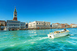 View of the Campanile in San marco's square - 80619074