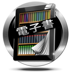 E-Book Symbol in Chinese Language - Tablet Computer