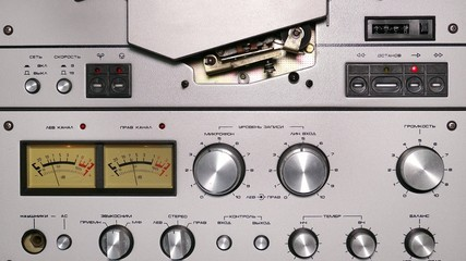 control panel of old reel tape recorder - 4k
