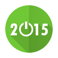 new year 2015 green flat icon new years symbol