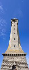 phare d'eckmul