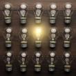 glowing bulb uniqueness concept