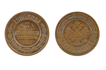 Old Russian imperial coin three kopeks.