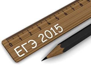 ЕГЭ 2015. Линейка, карандаш