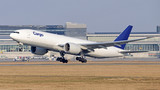 Fototapety Cargo Flights