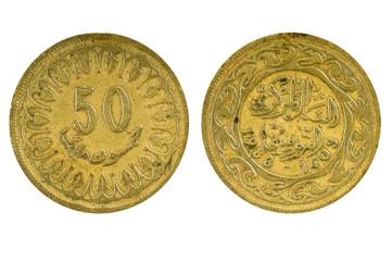Tunisian 50 Milleme Coin