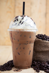 iced blended frappucino