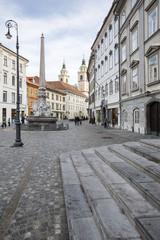 old street in Ljubljana in Slovenia