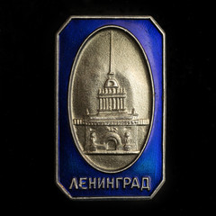Soviet badge barilef Admiralty Leningrad on a blue background