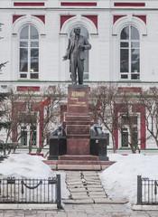 monument to Vladimir Ilyich Lenin (Ulyanov)