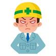 怒っている若い男性 ヘルメット 作業着