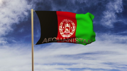 Afghanistan flag with title waving in the wind. Looping sun