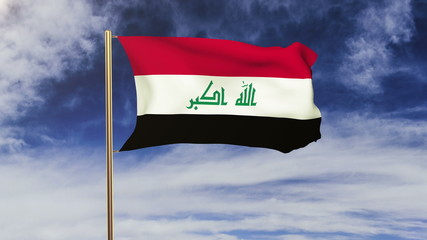 Iraq flag waving in the wind. Green screen, alpha matte