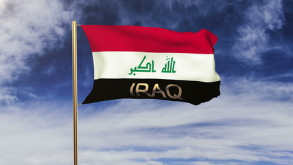 Iraq flag with title waving in the wind. Looping sun rises style