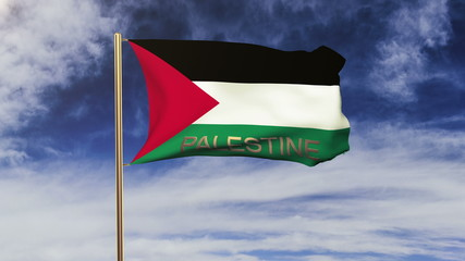 Palestine flag with title waving in the wind. Looping sun rises