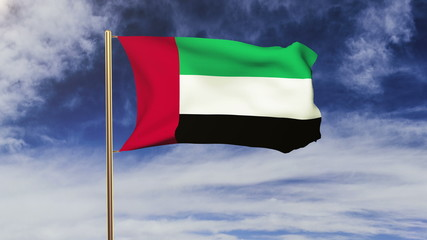 United Arab Emirates flag waving in the wind. Green screen
