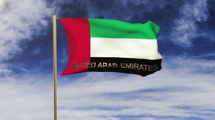 United Arab Emirates flag with title waving in the wind. Looping