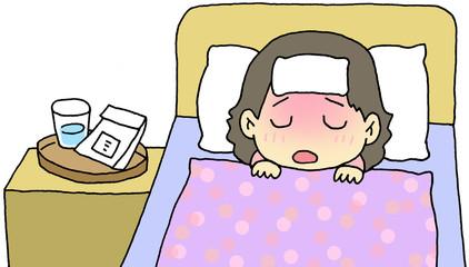 風邪 寝込む 女の子