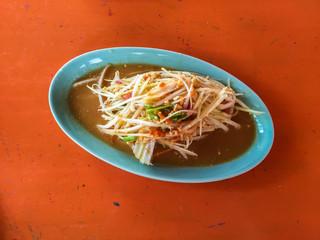 Somdum or Somtum is famous Thai dish