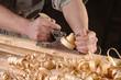 Obrazy na płótnie, fototapety, zdjęcia, fotoobrazy drukowane : joinery workshop with wood