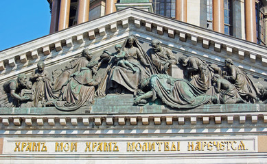 Bas-relief of Saint Isaac's Cathedral in St. Petersburg. Russia