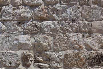 Stone Wall, Jerusalem