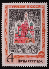 Moscow, USSR- circa 1970: Postage stamp architectural tourism