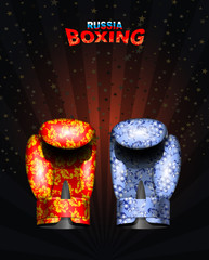 Boxing gloves  Russian traditional ornament from flowers, Gzhel.