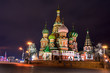 Illuminated St. Basil Cathedral at night - 80810610