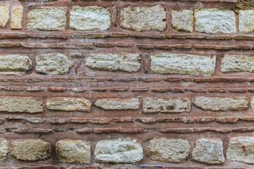 The old masonry walls