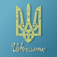 Vector Decorative Ukrainian Trident