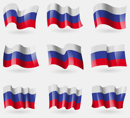 Set of Russia flags in the air. Vector