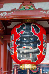 Big lantern at Asakusa Kannon Temple (Sensoji)