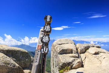 Summit of Mt. Mizugaki, Summit sign, Japan