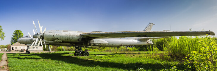 Strategic bomber Tu-95 Bear