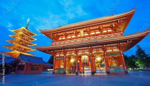 Poster Tokyo Sensoji Asakusa temple Tokyo largest Buddhist temple